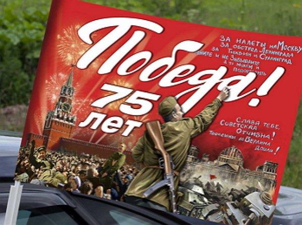 «Угробищное позорище»: депутат Госдумы жестко разнес логотип празднования 75-летия Победы (ФОТО)