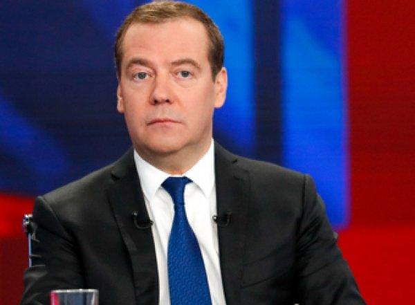 Претензий нет: Медведев объявил об окончании «газовой войны» с Киевом