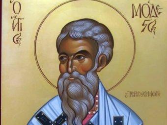 Какой сегодня праздник: 31 декабря 2019 церковный праздник Модестов день отмечают в России
