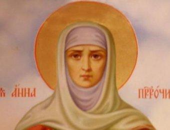 Какой сегодня праздник 22 декабря 2019: церковный праздник Анна Тёмная отмечают в России и в мире