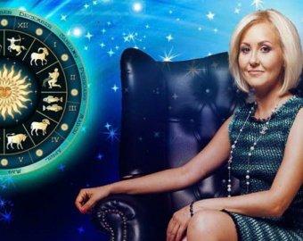 Астролог Володина назвала 4 знаки Зодиака, которых ожидают перемены до конца 2019 года