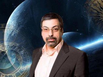 Астролог Павел Глоба назвал пять знаков Зодиака, кому надо быть осторожным в пятницу 13 декабря