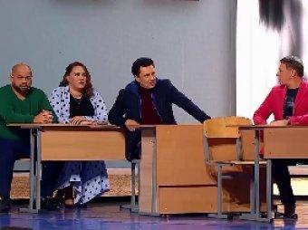 Ваши дети - конченые: пародия Уральских пельменей на родительское собрание взорвала Сеть