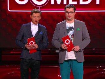 От него шишка растет: Джиган опозорил Харламова и его пупсика в Comedy Club (ВИДЕО)