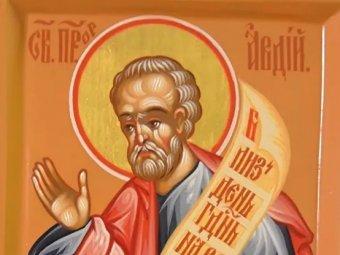 Какой сегодня праздник 2 декабря 2019: церковный праздник Авдей Радетель отмечают в России