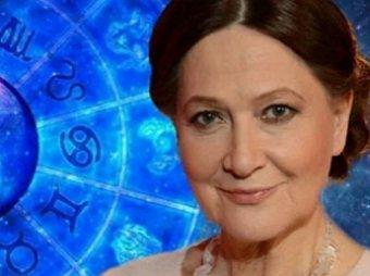 Астролог Глоба назвала 3 знака Зодиака, кого ждет фантастический успех в 2020 году