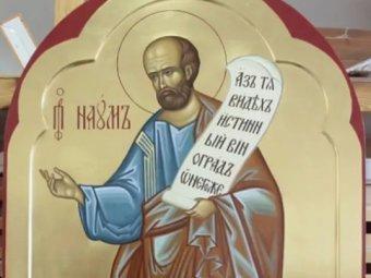 Какой сегодня праздник 14 декабря 2019: церковный праздник Наумов день отмечают в России