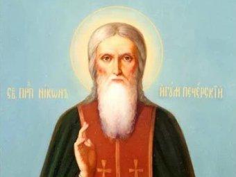 Какой сегодня праздник: 24 декабря 2019 церковный праздник Никонов день отмечают в России