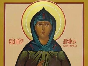 Какой сегодня праздник 21 декабря 2019: церковный праздник Анфиса Рукодельница отмечают в России