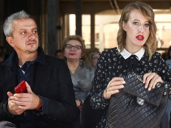 Гостевой брак, он такой!: Собчак отреагировала на слухи о раздельном проживании с Богомоловым