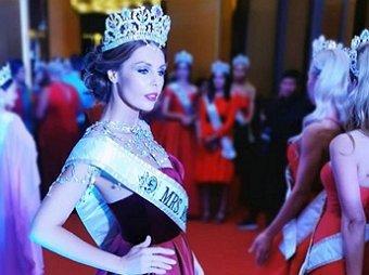 Победительницей конкурса Миссис Земной шар стала россиянка Ксения Кривко