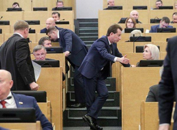 """В Госдуме обсудят возвращение графы """"национальность"""""""