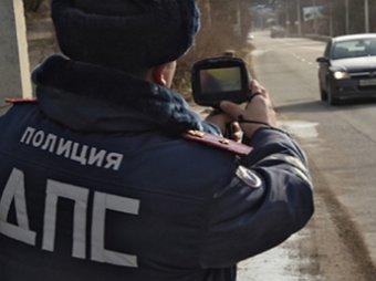 Без 20 км/ч в уме: В России нештрафуемый порог превышения скорости изменится