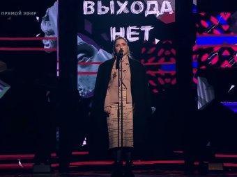 Пипец, фальшиво: фаворит шоу Голос Рагда Ханиева разозлила зрителей провальным номером (ВИДЕО)
