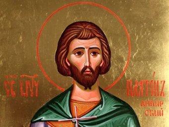 Какой сегодня праздник 1 декабря 2019: церковный праздник Платон и Роман Зимоуказатели отмечают в России
