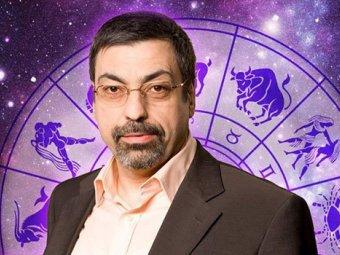 Астролог Павел Глоба назвал судьбоносные годы жизни для каждого знака Зодиака