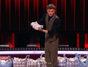 Хорошавин, ты запустил челлендж: Павел Воля вынес 6 млрд рублей на сцену Comedy Club (ВИДЕО)