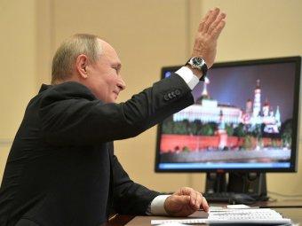 СМИ: Путин до сих пор пользуется Windows XP, которую не поддерживают уже пять лет