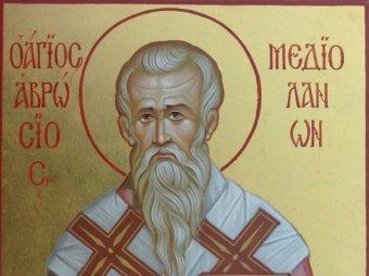 Какой сегодня праздник 20 декабря 2019: церковный праздник Абросимов день отмечают в России