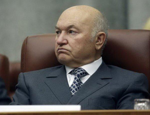 СМИ выяснили, какое наследство оставил Лужков