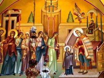 Какой сегодня праздник 4 декабря 2019: церковный праздник Введение во храм Пресвятой Богородицы отмечают в России