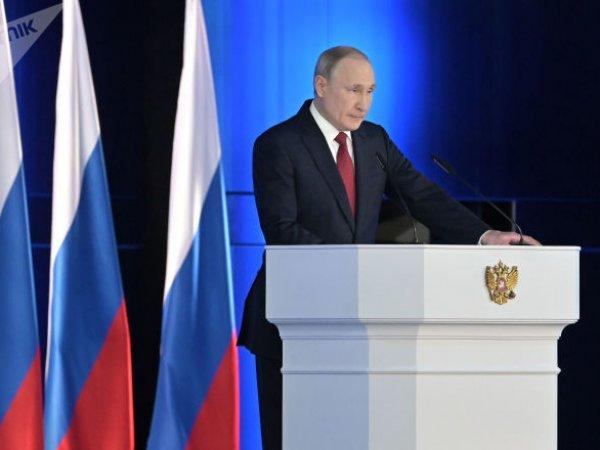 """Россия  станет """"гигантским Парагваем"""": эксперты раскрыли суть конституционных реформ Путина"""
