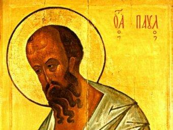 Какой сегодня праздник: 28 января 2020 года отмечается церковный праздник Павлов день в России