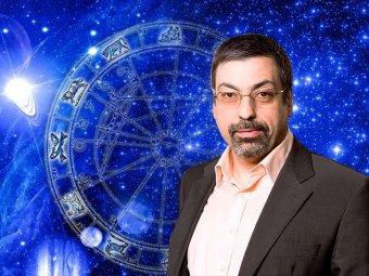 Астролог Павел Глоба назвал 4 знака Зодиака, кого ожидает удача с 6 по 12 января 2020 года