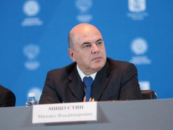 СМИ и политики дали характеристику кандидату в премьеры Мишустину