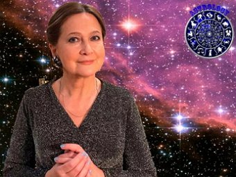 Астролог Глоба назвала три знака Зодиака, у кого жизнь повернется в январе 2020 года на 180°
