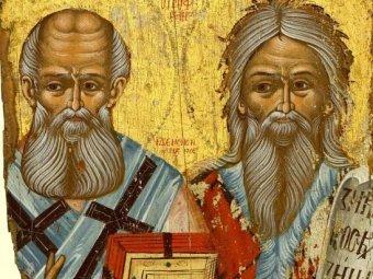 Какой сегодня праздник: 31 января 2020 года отмечается церковный праздник Афанасий Ломонос в России