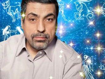Астролог Павел Глоба назвал 4 знака Зодиака, которые разбогатеют в конце января 2020 года