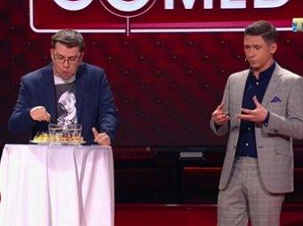Выедем и выслушаем: пародия Comedy Club про переговоры РФ с США по газу взорвали Сеть (ВИДЕО)