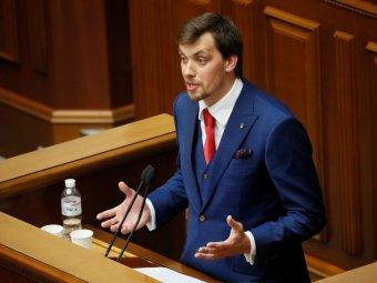 Туман в голове: премьер Украины подал заявление об отставке после скандального видео с совещания