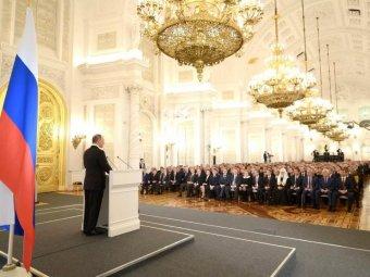 Послание президента Путина Федеральному собранию 2020 проходит в Москве: онлайн трансляция (ВИДЕО)