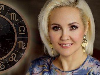 Астролог Володина назвала 4 знака Зодиака, у кого в конце января 2020 года наступит белая полоса