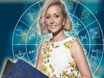 Астролог Володина назвала 4 знака Зодиака, у кого жизнь повернется в 2020 году на 180°