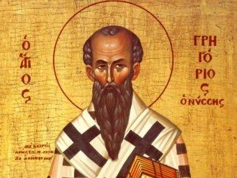 Какой сегодня праздник: 23 января 2020 года отмечается церковный праздник Григорий Летоуказатель в России