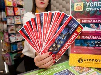 Когда увидела сумму выигрыша, подумала, что ошибка: найдена россиянка, выигравшая 1 млрд в лотерею
