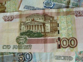 Курс доллара на сегодня, 24 января 2020: у рубля ожидается тяжелый период - эксперты