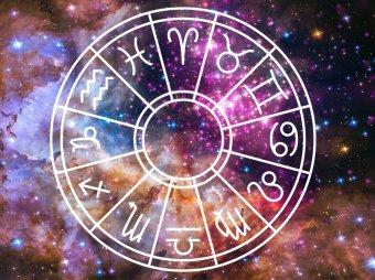 Астрологи рассказали, для каких знаков Зодиака 2020 год станет настоящим испытанием
