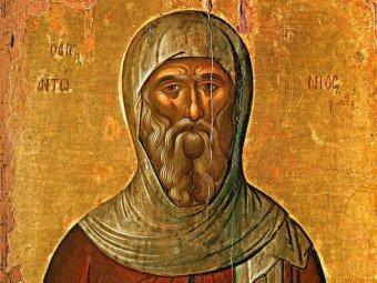 Какой сегодня праздник: 30 января 2020 года отмечается церковный праздник Антон Перезимник в России