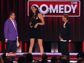 Как хоббиты: самые длинные ноги России опозорили Харламова и Волю в Comedy Club (ВИДЕО)