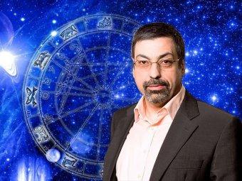 Астролог Павел Глоба назвал 4 знака Зодиака, которых ожидает удача во второй половине января 2020 года