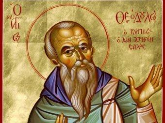 Какой сегодня праздник: 5 января 2020 отмечается церковный праздник Федулов день отмечают в России