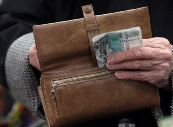Россиян заставят платить налог приполучении пенсии