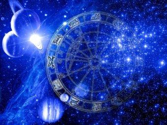 Астрологи назвали, какой год рождения укажет на удачу в 2020 году