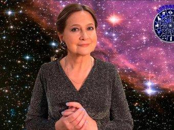 Астролог Глоба назвала 4 знака Зодиака, которых ожидает удача в феврале 2020 года