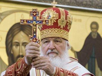 Патриарх Кирилл раскрыл способ увеличить население России на 10 млн