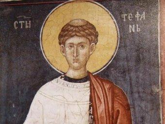 Какой сегодня праздник: 9 января 2020 отмечается церковный праздник Степановы труды в России